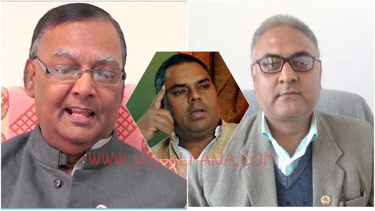 उपेन्द्रविरुद्ध उमाशंकर र विमलप्रसाद श्रीवास्तवले देखाए हिम्मत : पार्टी कमजोर पार्ने क्रियाकलाप नगर्न चेतावनी