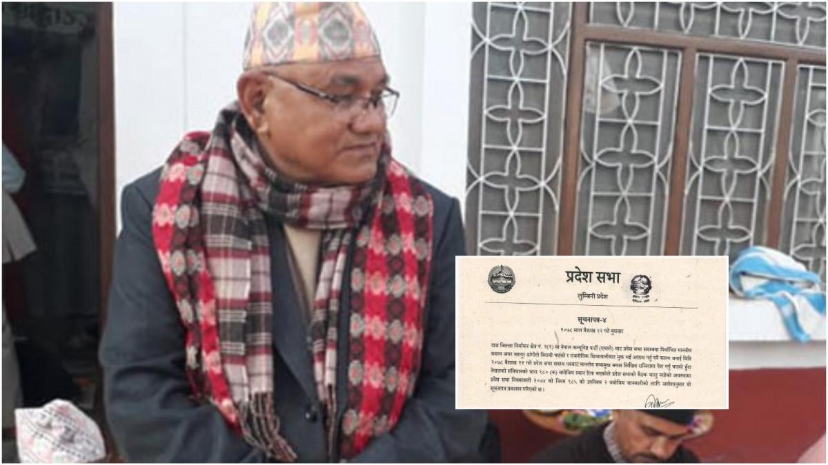 'बिरामी' भए भनेर राजीनामा दिएका माधव नेपाल समूहका सांसद एकाएक माओवादी प्रवेश गरेपछि…