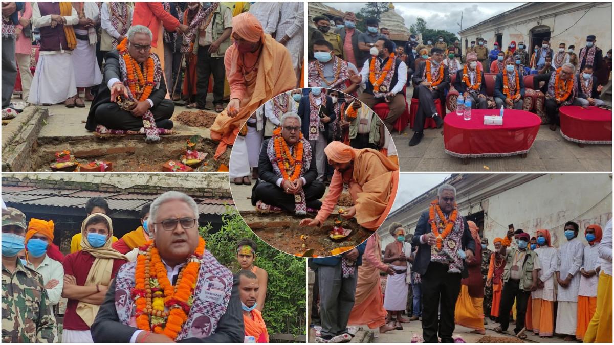 पर्यटनमन्त्री अरगरियाले पशुपति क्षेत्रमा गरे राम मन्दिरको शिलान्याश, ७ करोड लगानीमा पुनर्निर्माण हुँदै
