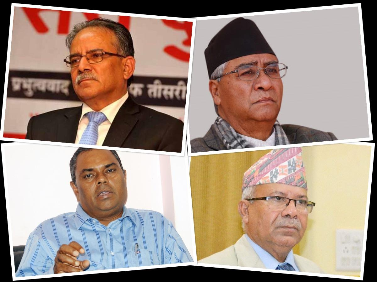 विपक्षी गठबन्धनका कारण नेपाली राजनीतिमा अर्को ठूलो संकट आउँदै, संविधान नै 'कोल्याप्स' को खतरा