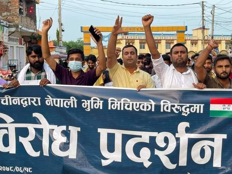 नेपाली भूमि मिच्ने चिनियाँ विस्तारवादविरुद्ध मधेसमा चर्कियो आन्दोलन, लाग्यो 'गो ब्याक चाइना'को नारा