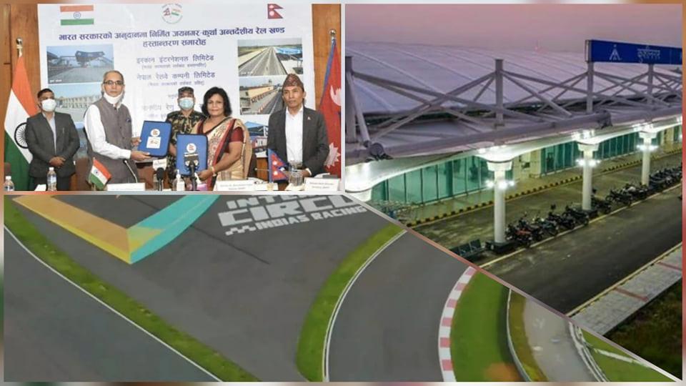 नेपालमा यसकारण चीनभन्दा राम्रो विकास साझेदार हो भारत, जताततै ठग्दै चिनियाँ कम्पनी (उदाहरणसहित)